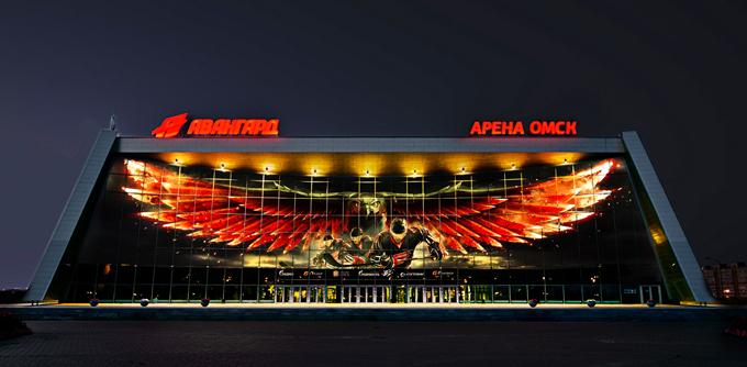 L'esterno dell'Arena Omsk, dichiarata inagibile per la nuova stagione